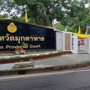 ลุงพลมาขึ้นศาล คดีรุกป่าสร้างวังพญานาค-ทำร้ายนักข่าว ฝากถามคู่กรณี พอจะคุยกันได้ไหม