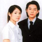 คู่กรรม2(2547)