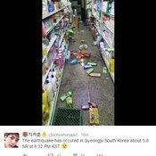 แผ่นดินไหวเกาหลี