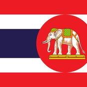 ธงชัยเฉลิมพลกองทหารอาสาในสงครามโลกครั้งที่หนึ่ง ด้านหน้า