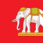 ธงราชการ