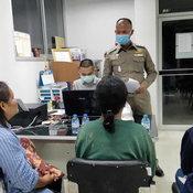 หัวหน้าหน่วยราชการแจ้งจับชาวบ้านเก็บเห็ด ตำรวจเผยขอให้ไกล่เกลี่ยแล้ว แต่อีกฝ่ายไม่ยอม