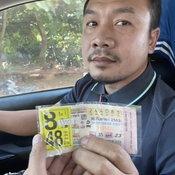 ชัยภูมิหนุ่มโสด37ปีเซลขายรถดวงเฮงถูกรางวัลที่1จำนวน8ใบ