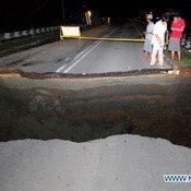 แผ่นดินแยกที่มาเลเซีย