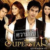 ความลับของ Superstar(2551)