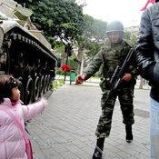 ให้กุหลาบทหารตูนีเซีย @MoukaDesign