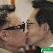 เชื่อมสัมพันธ์ 2 ชาติเกาหลี