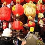 ตรุษจีน 2555 สหรัฐ