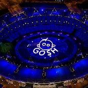 พิธีเปิดโอลิมปิก 2012