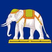 ช้างทรงเครื่องยืนแท่น