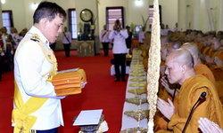 ในหลวง-พระราชินี ถวายผ้าพระกฐิน พุทธศักราช 2563 ณ วัดบวรนิเวศวิหาร-วัดมหาธาตุ