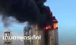 เกิดเหตุไฟไหม้บริษัทผลิตเม็ดพลาสติกในนิคมฯ มาบตาพุด ควบคุมเพลิงไว้ได้-ไร้ผู้บาดเจ็บ