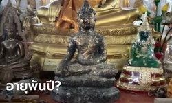 โคราชขุดพบพระพุทธรูปโบราณ เชื่อมาจากยุคพระเจ้าชัยวรมันที่ 7 วอนกรมศิลป์ฯ ตรวจสอบ