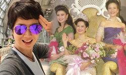 """20 ปีแห่งความหลัง """"ป๊อบ อารียา"""" นางสาวไทยสุดเฟี้ยว"""