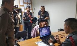 ตำรวจรวบ รปภ.โรงเรียนหื่น อนาจารเด็กหญิงเกาหลี 7 ขวบ