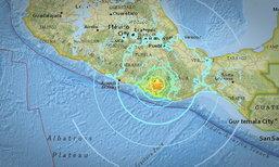 แผ่นดินไหวเม็กซิโกรุนแรง 7.2 แมกนิจูด บ้านเรือนพังเสียหาย
