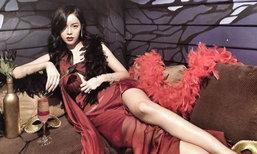 ไอซ์ ปรีชญา สวยแซ่บชุด(ฉลอง)วันเกิด แดงแปร๊ด...ผ่าลึก