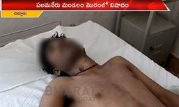 คนงานอินเดียลงล้างท่อ ขาดอากาศหายใจดับ 7 ศพ