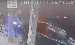 ผู้เสียหายร้องสื่อ ถูกเก๋งชนแล้วหนี ตำรวจโบ้ยให้ไปหาภาพวงจรปิดเอง