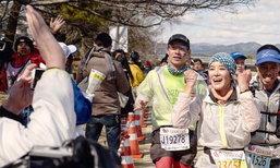 โมเมนต์น่ารัก ก้อย รัชวิน วิ่งมาราธอนครั้งแรก กำลังใจสำคัญรอที่เส้นชัย