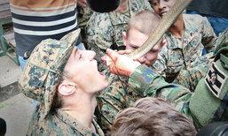 ทหารอเมริกัน-เกาหลี ซดดื่มเลือดงูสดๆ ฝึกคอบราโกลด์เมืองไทย