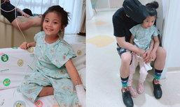 เมื่อลูกสาวป่วย คุณพ่อเวย์ ต้องไปเฝ้าไข้ จึงแต่งตัวมุ้งมิ้งให้กลมกลืน