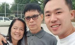 ทนายษิทรา แฉอีก ซองหวย 30 ล้าน โดนงัดหายจากโต๊ะตำรวจ ไร้วงจรปิด