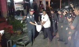 ด.ต.บุกยิง ผจก.บริษัทเดินรถ-พนักงานดับ 2 ศพ ย่านสมุทรปราการ
