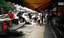 ขายวันสุดท้าย ตลาดรอบบ้านป้าทุบรถ สั่งผู้ค้าเก็บของกลับทั้งหมด