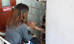 ดราม่ากลางโรงพัก ผัวเมียถูกจับค้ายา ร่ำไห้สั่งลาผ่านลูกกรง