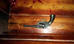 เซ่นพิษรัก นักเรียนชาย ม.5 ถูกแฟนสาวบอกเลิก ยิงตัวตายคาโรงเรียน