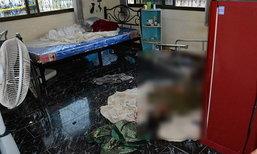 สลด ลูกชายฆ่าตัวตาย แม่ป่วยอัมพฤกษ์นอนเฝ้าศพนาน 2 วัน