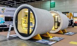 """สถาปนิกฮ่องกงสร้าง """"อพาร์ทเมนท์ท่อน้ำ"""" แก้ปัญหาบ้านแพง"""