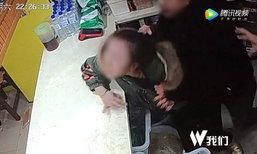 ลูกค้าชาวจีนรุมกระทืบสาวเจ้าของร้านอาหาร ฉุนให้บริการช้า