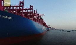 จีนเปิดตัวอภิมหาเรือสินค้ายักษ์ ใหญ่กว่า 4 สนามฟุตบอล