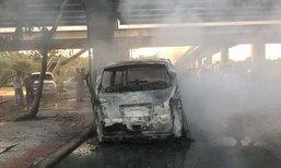 ไฟไหม้รถตู้สามีของโบ ชญาดา เพลิงวอดทั้งคัน เคราะห์ดีไร้เจ็บ