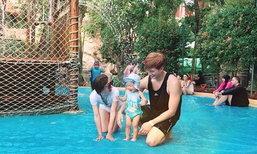 แม่ขอนิดนึงก็ยังดี จากใจ กุ๊บกิ๊บ ก่อนต้องเล่นสวนน้ำกับลูกและสามี