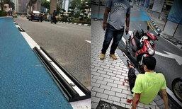 เลนจักรยานเจ้าปัญหา คนมาเลย์ขี่รถล้มคะมำเพราะลูกยางหนึบ