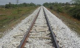 มือมืดป่วนประจวบฯ เอาเสาปูนหลายต้นวางขวางรางรถไฟ