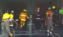 ระทึกขวัญไฟไหม้ห้องซาวน่าโรงแรมแฟร์เท็กซ์พัทยา อพยพนักท่องเที่ยววุ่น