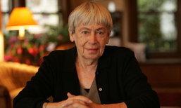 """นักเขียนแฟนตาซี """"เออร์ซูลา เค เลอกวิน"""" เสียชีวิตแล้วในวัย 88 ปี"""