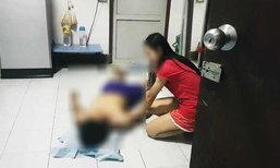 หนุ่มวัย 22 น้อยใจ ภรรยาปฏิเสธร่วมหลับนอน ผูกคอตัวเองดับ