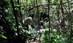 ช้างป่าโหดกระทืบชายลูกตาทะลัก เสียชีวิตกลางเขาสอยดาว
