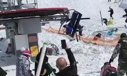 คลิประทึก กระเช้าสกีขัดข้อง หมุนเร็วจี๋เหวี่ยงคนตก-เจ็บเพียบ