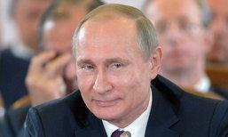 """รัสเซียไล่ """"คณะทูตอังกฤษ"""" ออกจากประเทศเรียบร้อยแล้ว"""
