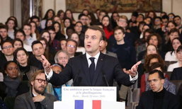 """""""มาครง"""" ทุ่มงบมหาศาล หวัง """"ภาษาฝรั่งเศส"""" เป็นภาษาหลักของโลก"""