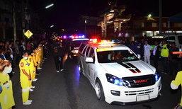 เสียงสะอื้นลั่นเมือง ญาติรับศพเหยื่อรถทัวร์เที่ยวสยอง 18 ศพ