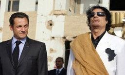 อดีตประธานาธิบดีฝรั่งเศสถูกสอบสวน ข้อหารับเงินลิเบียมาหาเสียง