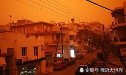 เสมือนท้องฟ้าวิปริตทันใด พายุทรายพัดถล่มกรีซเป็นเมืองร้าง