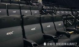 ชายทำมือถือร่วงในโรงหนัง ก้มเก็บเกิดหัวติดซอกที่นั่ง ดับอนาถ